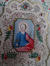 Canivet XVIIIème siècle : Sainte Barbe - Photo